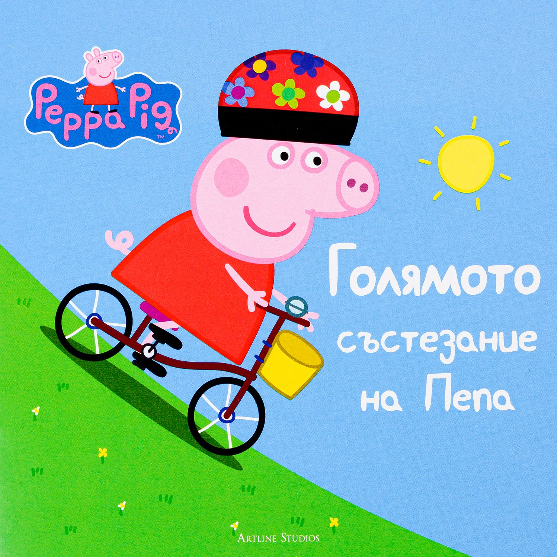 "Колекция ""Peppa Pig"" - 7"