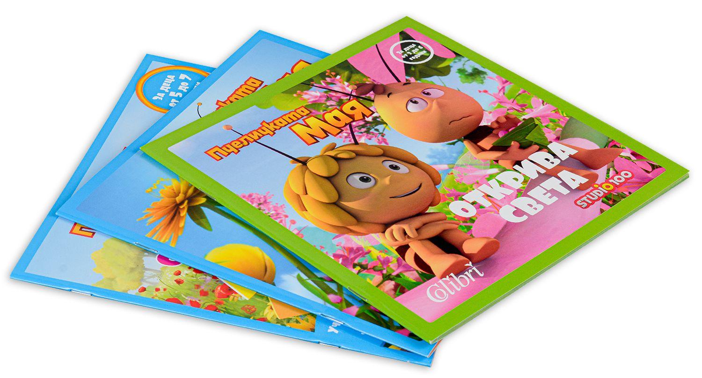 """Колекция """"Пчеличката Мая: Занимателни книжки"""" - 2"""