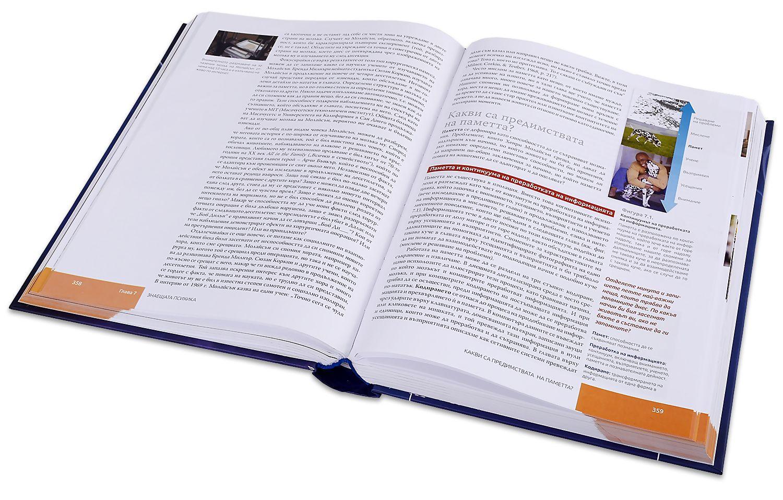 pdf Os Casamentos entre as