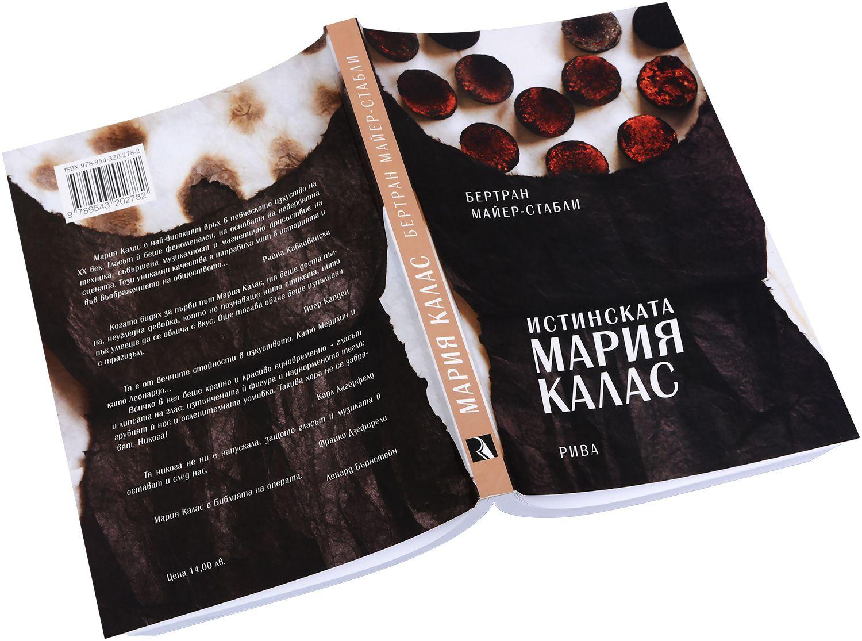 istinskata-marija-kalas-2 - 3