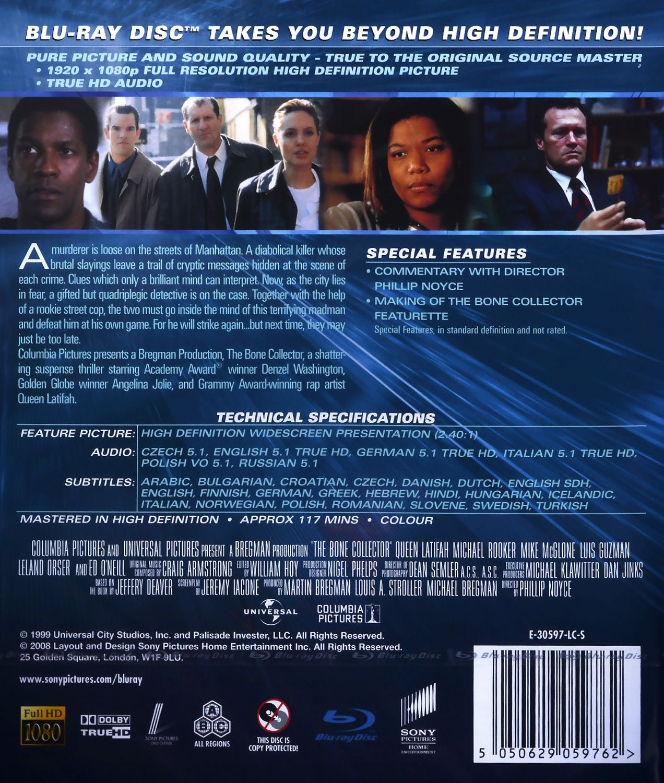 Колекционерът (Blu-Ray) - 3