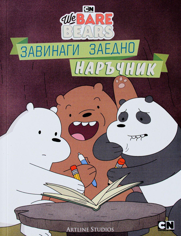 """Колекция """"Cartoon Networks"""" - 6"""