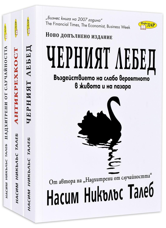 """Резултат с изображение за """"талеб"""""""