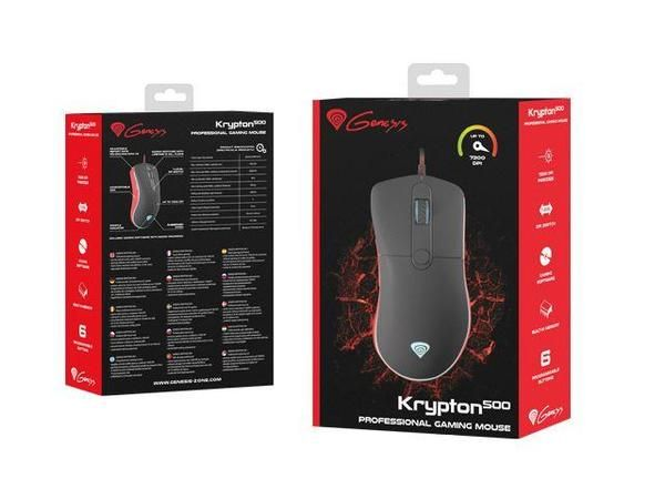 Гейминг мишка Genesis KRYPTON 500 - оптична - 6