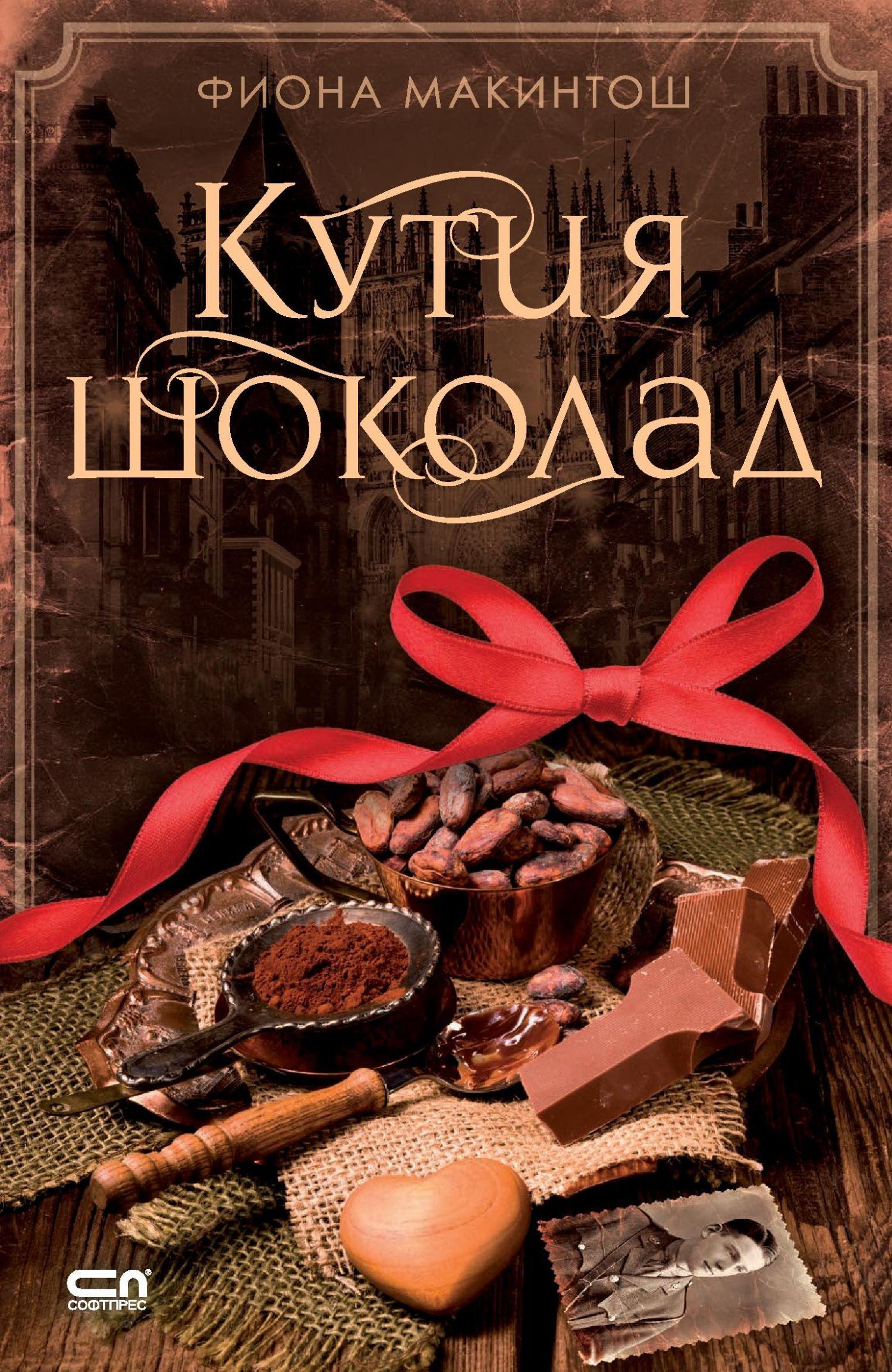 kutija-shokolad - 1