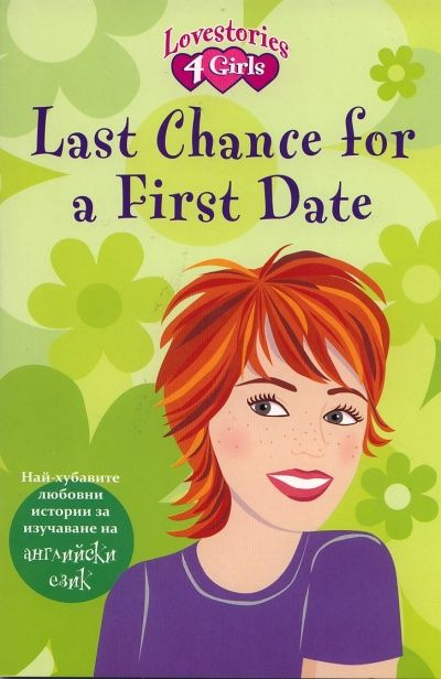 Last Chance for a First Date - 1