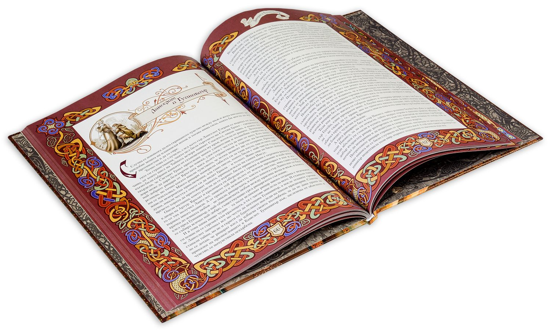 Легенди за крал Артур - 7