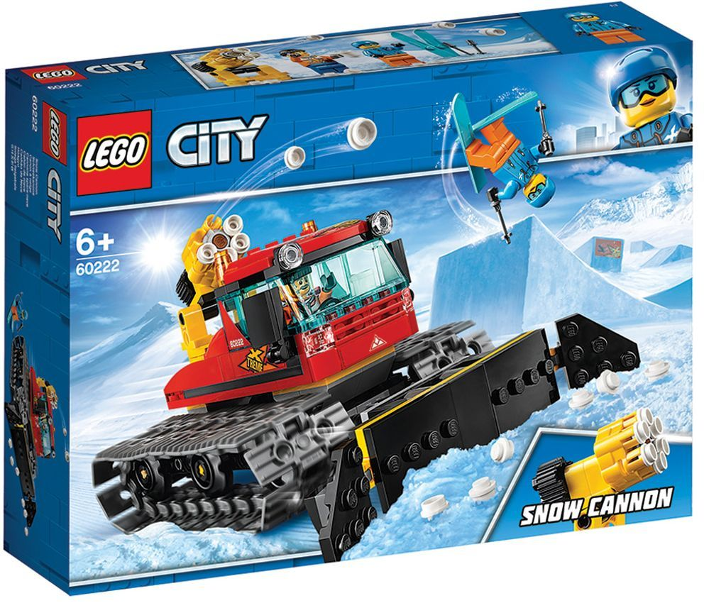 Конструктор Lego City - Ратрак (60222) - 9