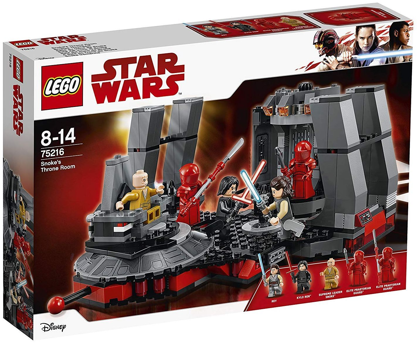 Конструктор Lego Star Wars - Snoke's Throne Room (75216) - 5