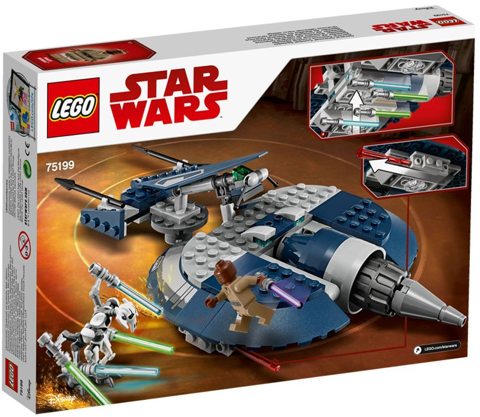 Конструктор Lego Star Wars - Бойният скутер на General Grievous (75199) - 7