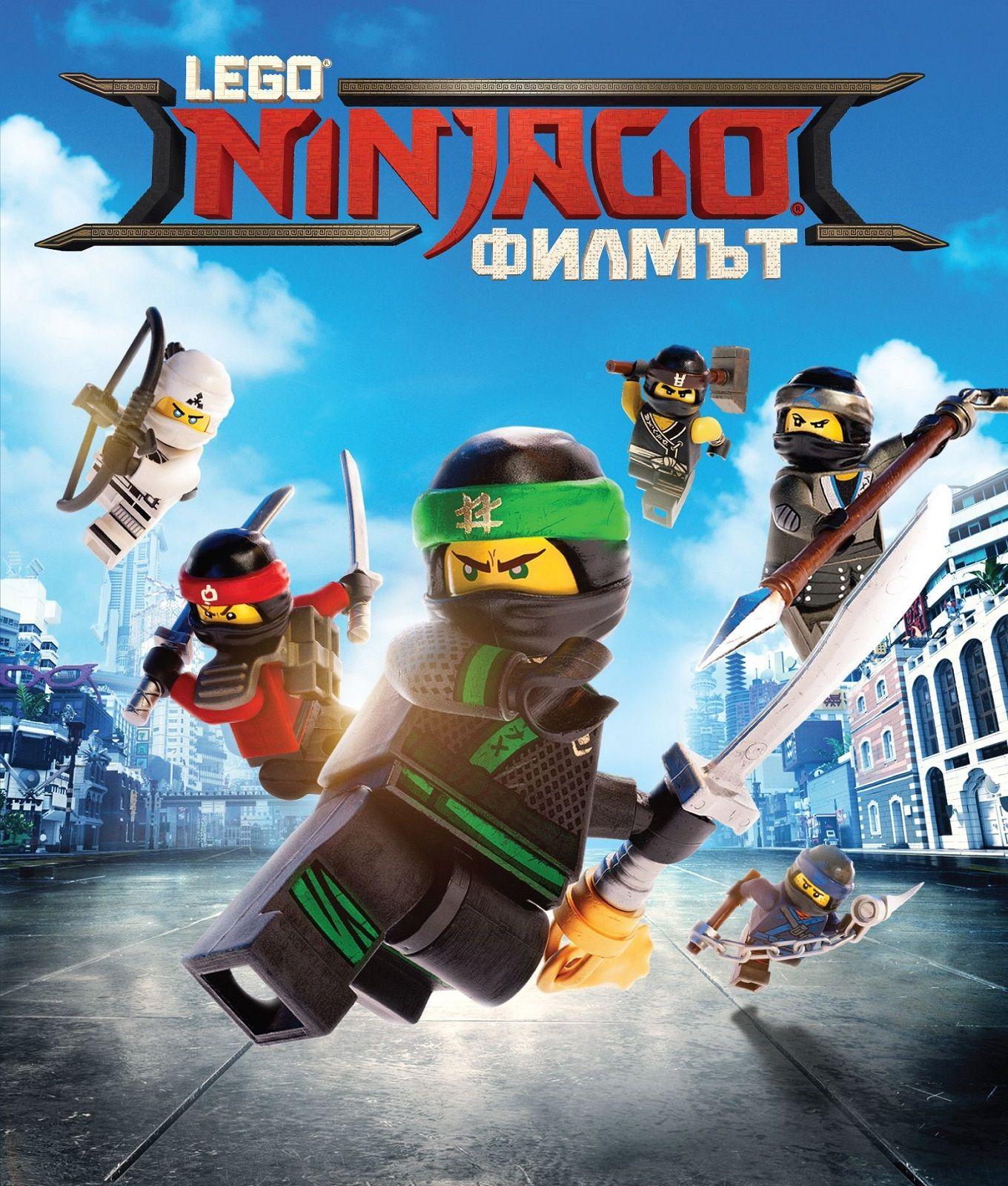 Lego Ninjago: Филмът (Blu-ray) - 1