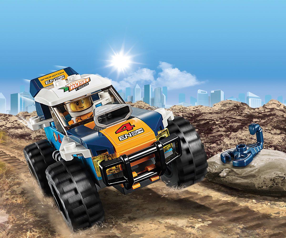 Конструктор Lego City - Кола за пустинно рали (60218) - 9