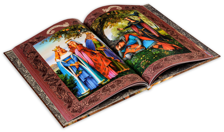 Легенди за крал Артур - 5