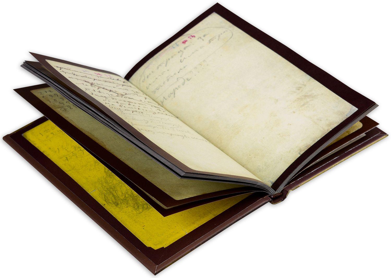 Личният бележник (тефтерчето) на Васил Левски. 1871-1872. България и Влашко - 23