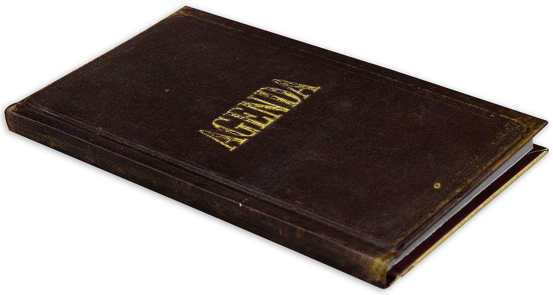 Личният бележник (тефтерчето) на Васил Левски. 1871-1872. България и Влашко - 20