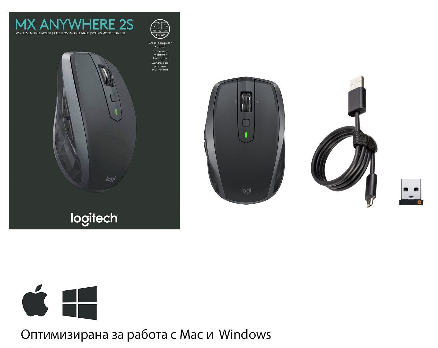 Безжична мишка Logitech MX Anywhere 2S, Graphite - 7