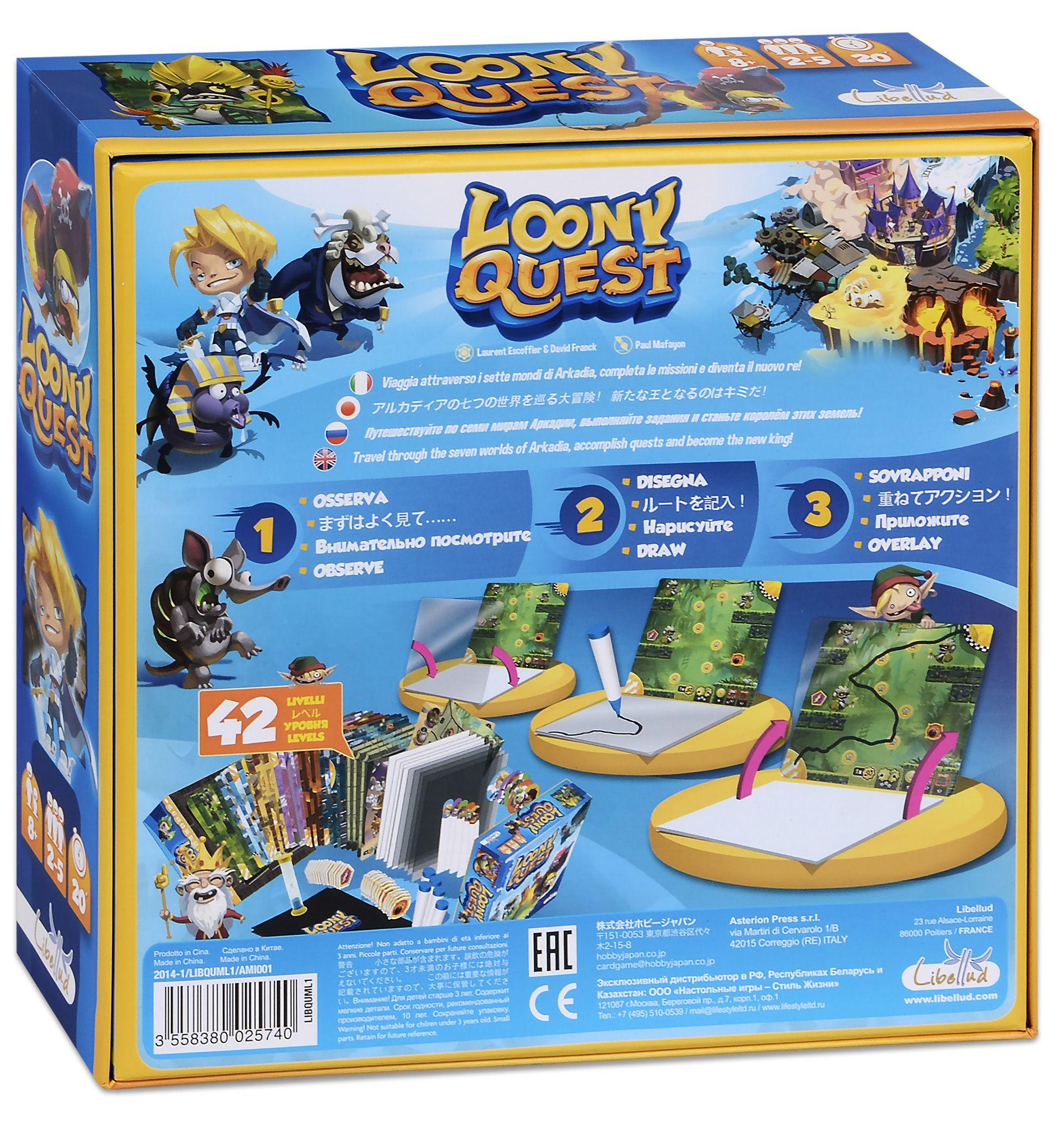 Парти настолна игра Loony Quest - 1