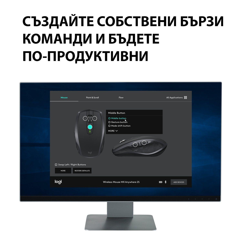 Безжична мишка Logitech MX Anywhere 2S, Graphite - 8