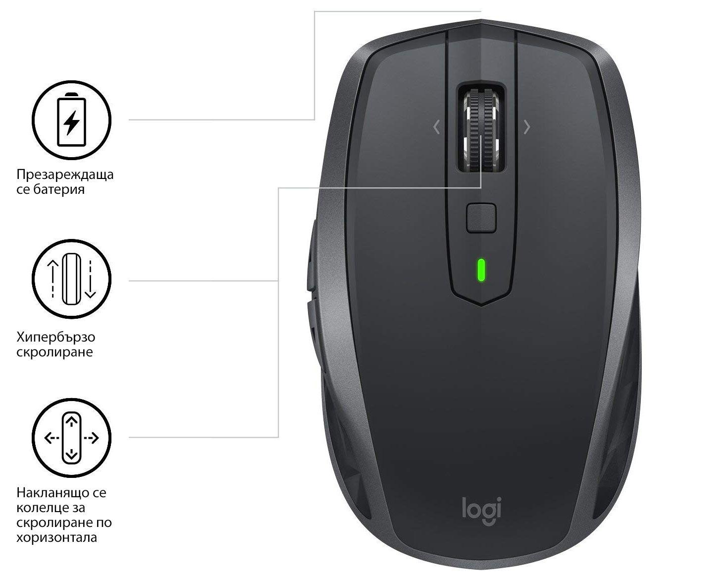 Безжична мишка Logitech MX Anywhere 2S, Graphite - 4