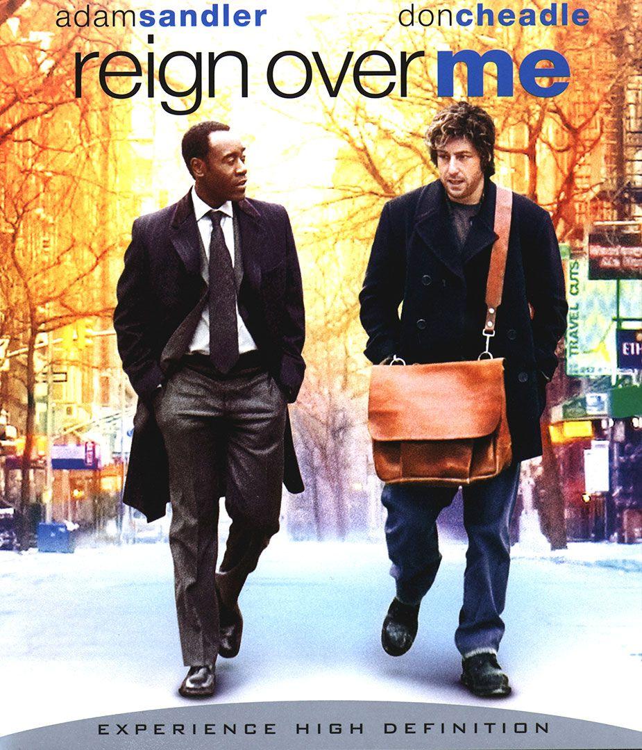 Любовта в мен (Blu-Ray) - 1