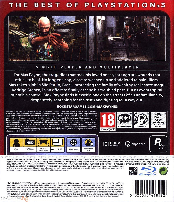 Max Payne 3 (PS3) - 11