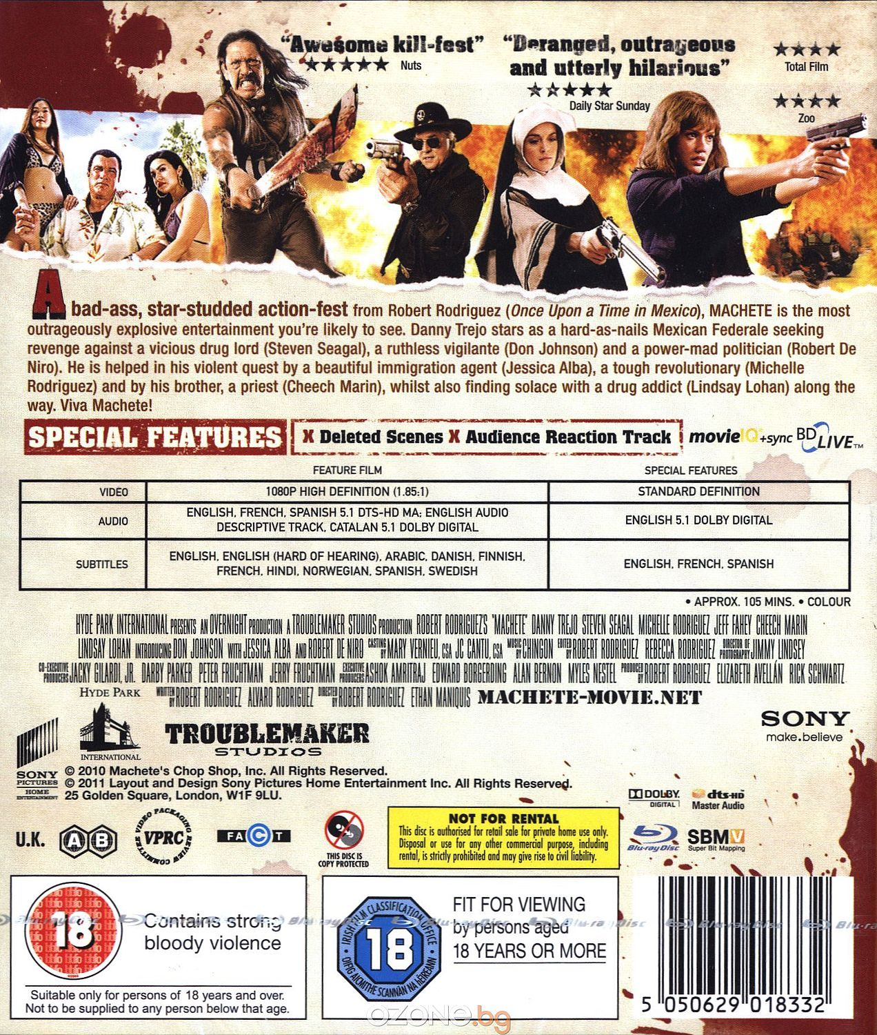 Machete (Blu-Ray) - 2