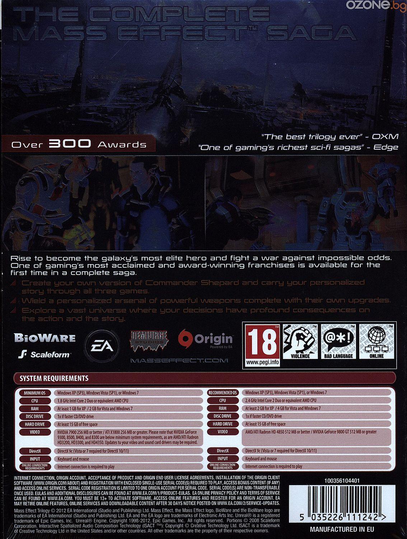 Mass Effect Trilogy (PC) - 4