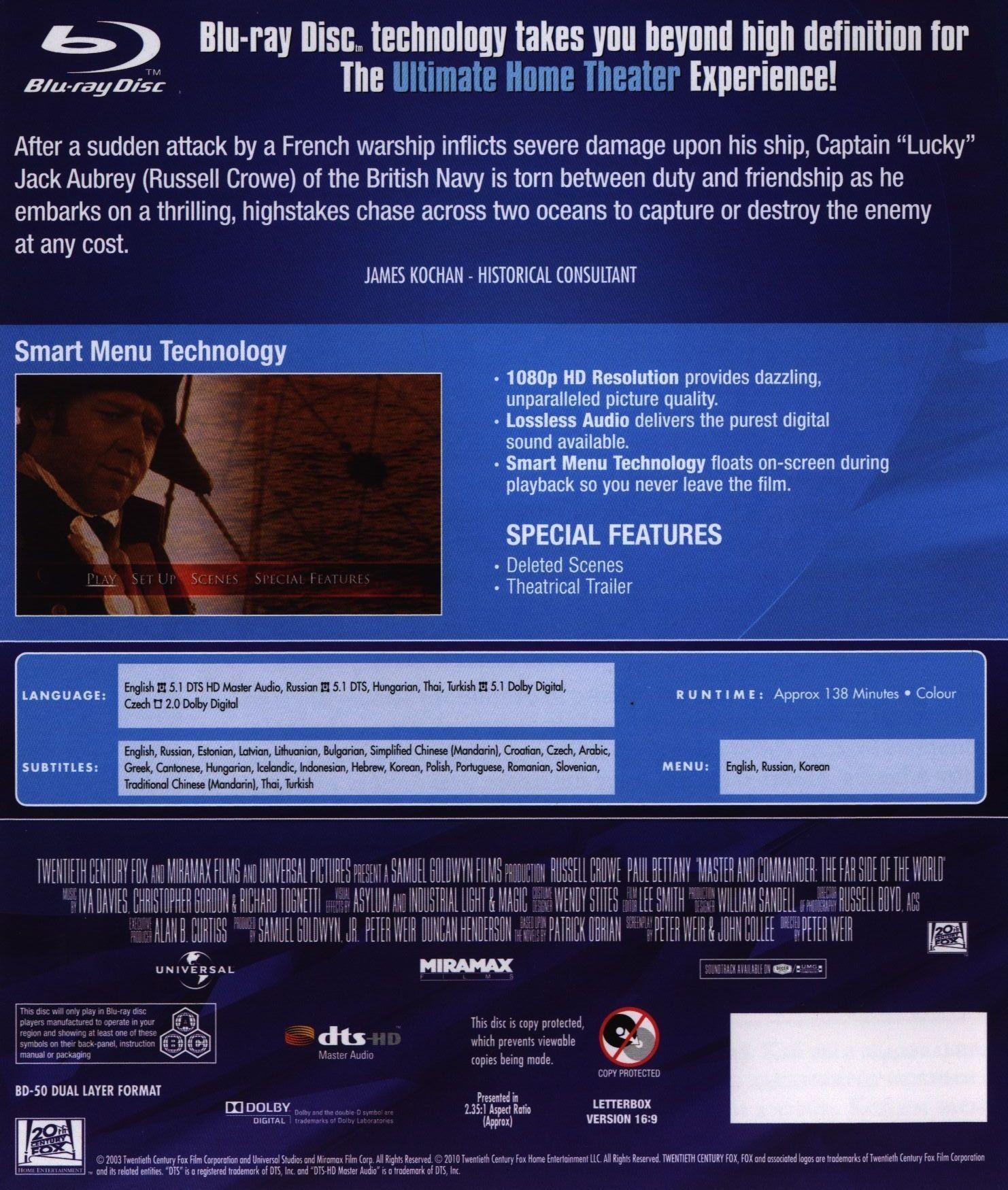 Господар и командир (Blu-Ray) - 3