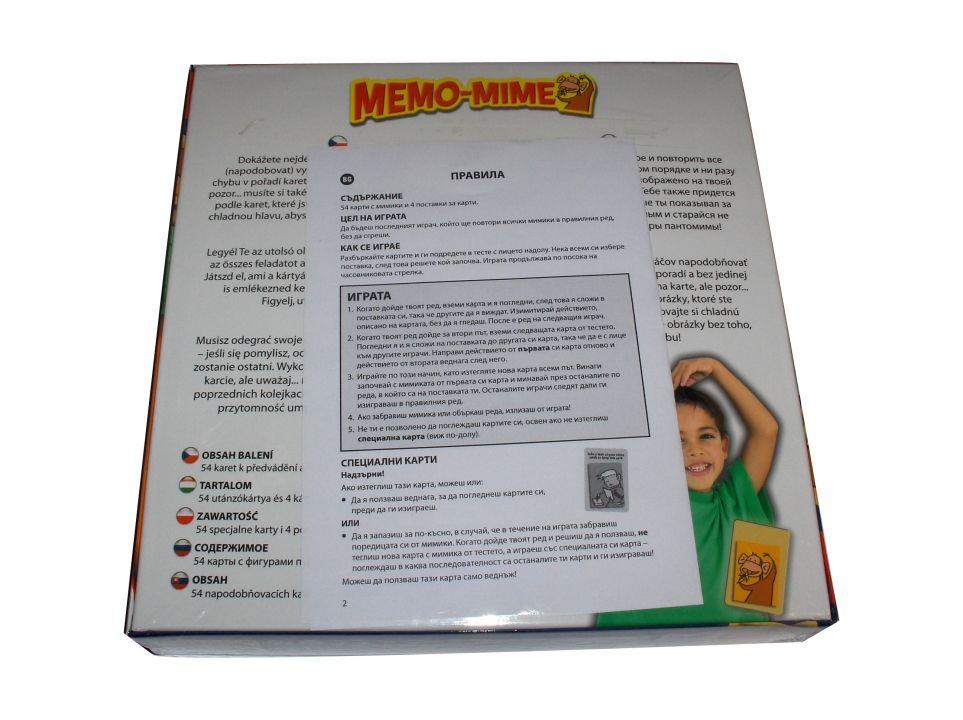Memo Mime - 3