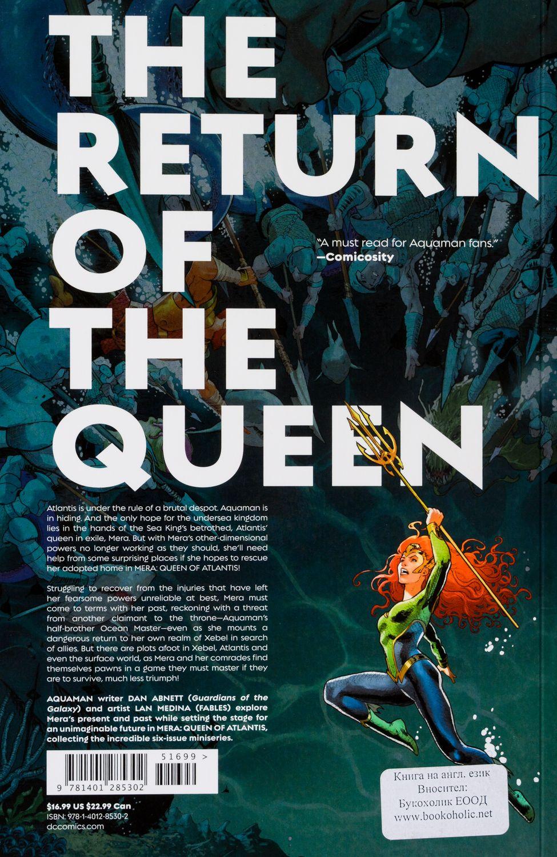 Mera: Queen of Atlantis-1 - 2