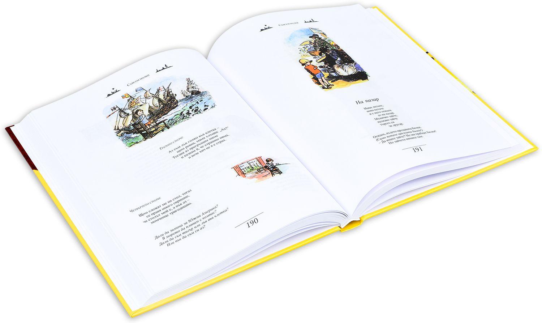 Мечо Пух и всички стихотворения за деца (твърди корици) - 4