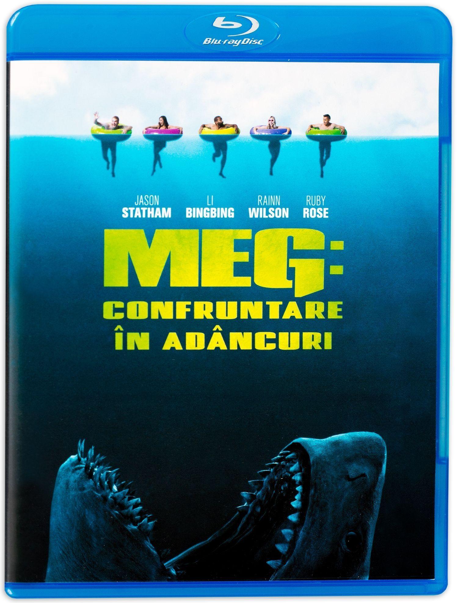 Мега звяр (Blu-Ray) - 2