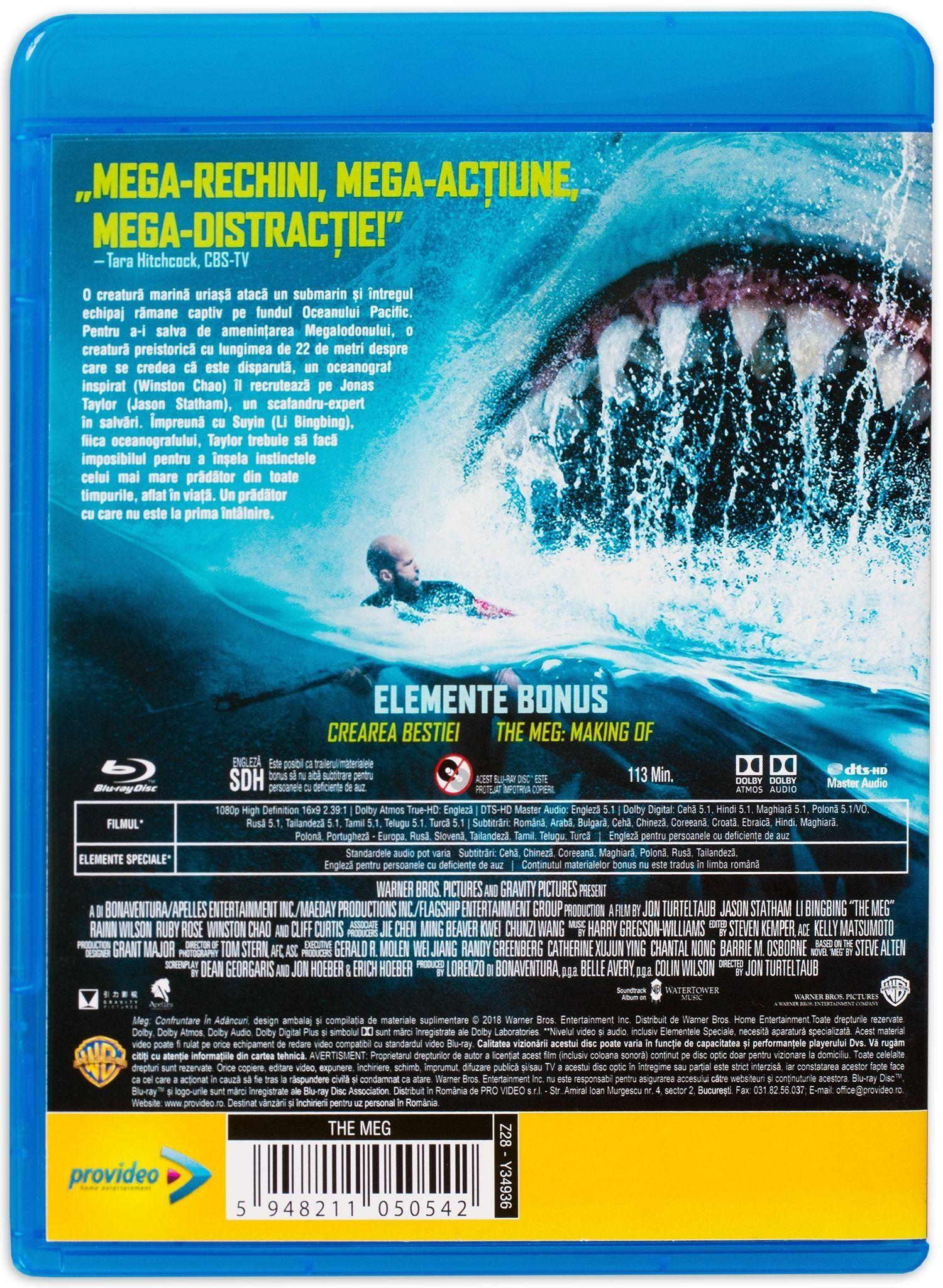 Мега звяр (Blu-Ray) - 3