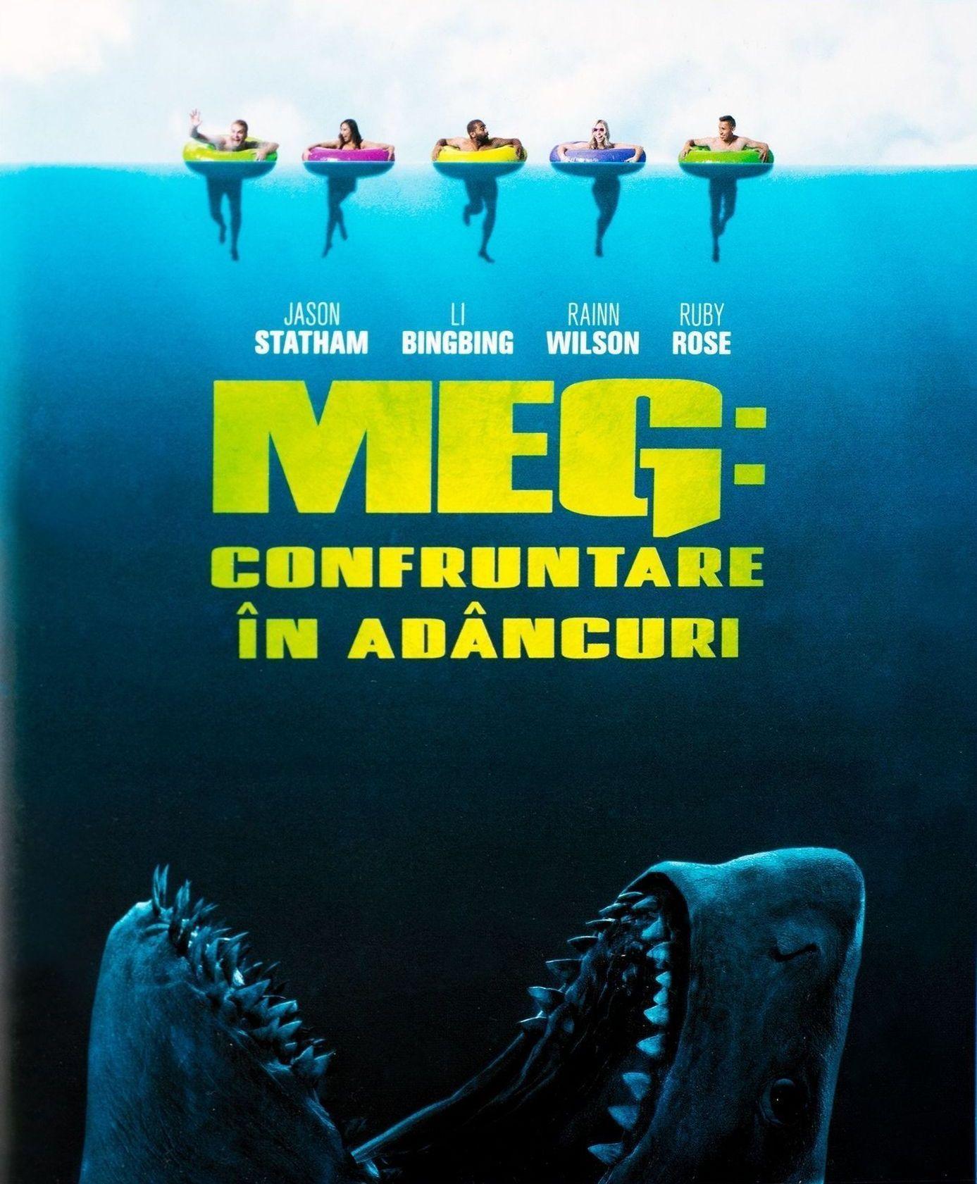 Мега звяр (Blu-Ray) - 1