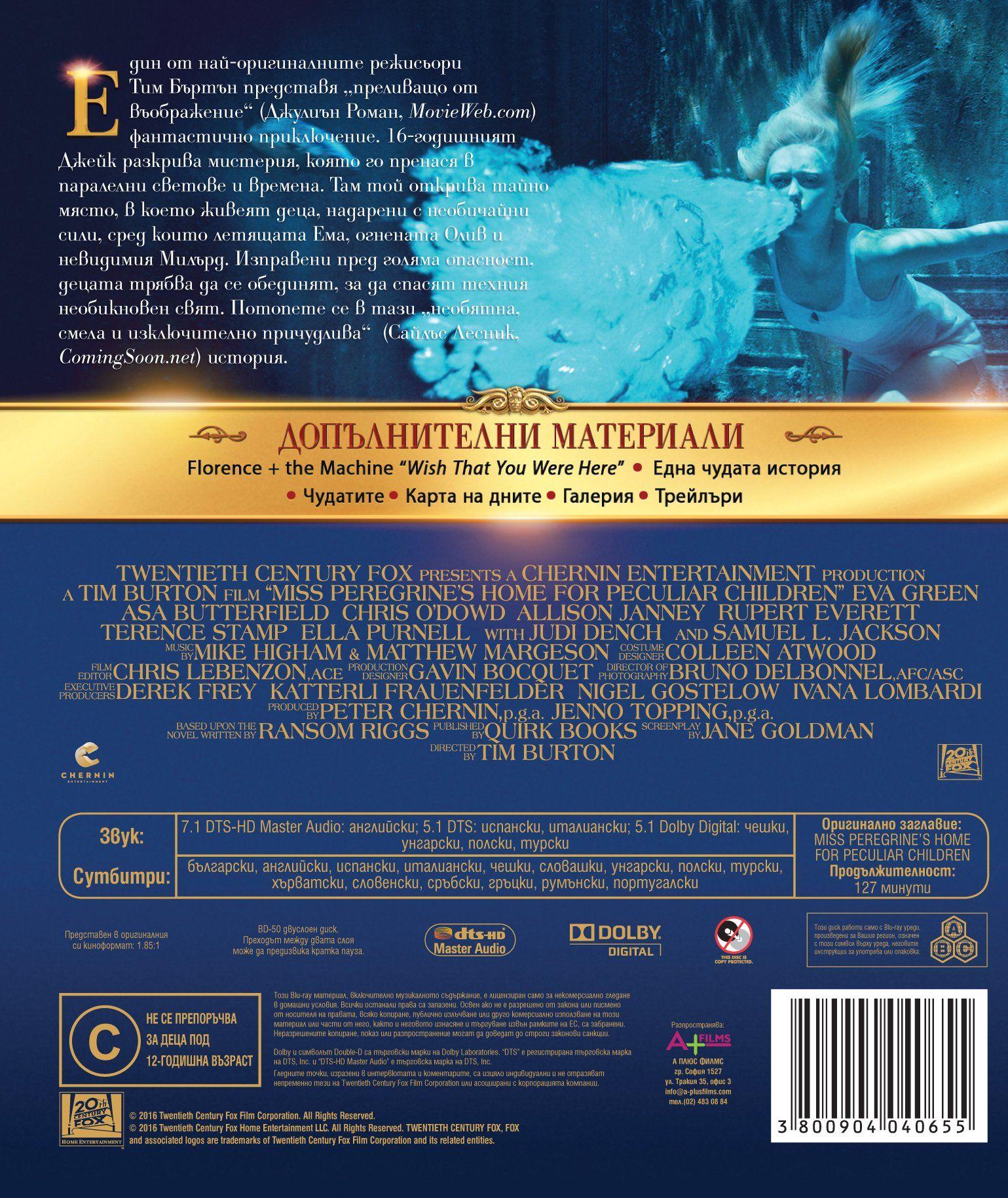 Домът на мис Перигрин за чудати деца (Blu-Ray) - 3
