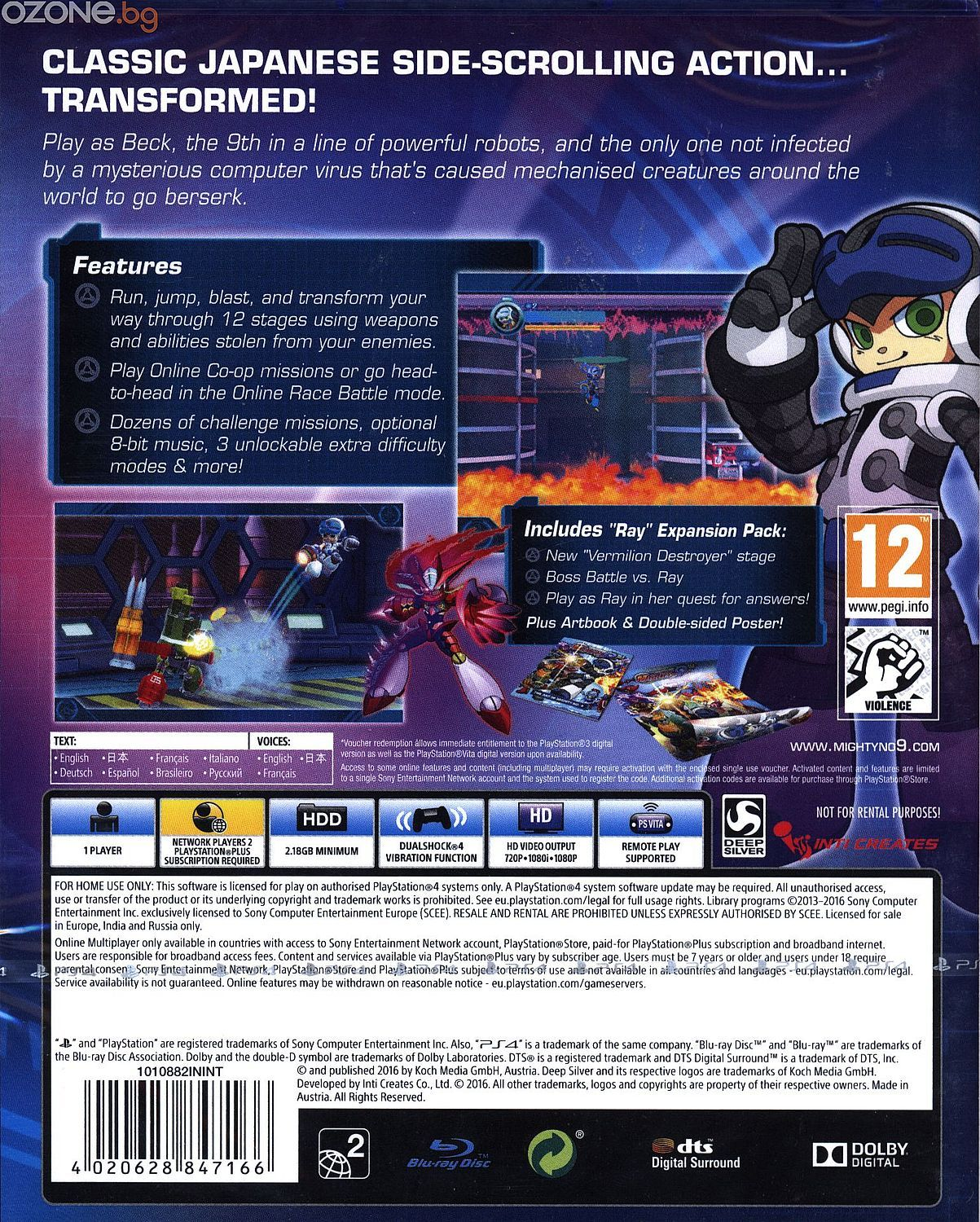 Mighty No 9 (PS4) - 8