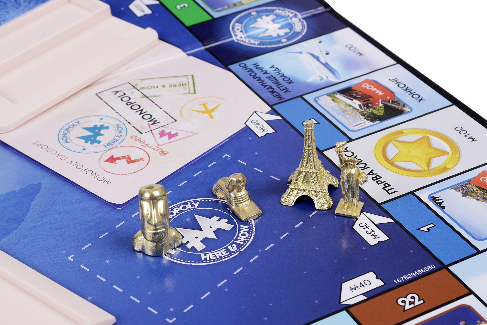 Настолна игра Monopoly - Световно издание - 7