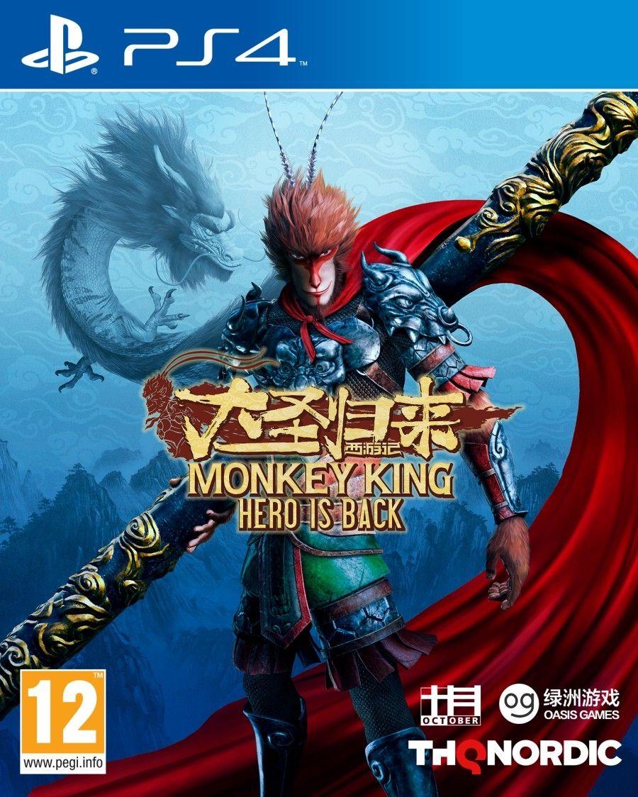 Monkey King: Hero Is Back (PS4) - 1