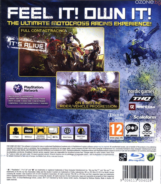 Mx vs ATV Alive (PS3) - 12