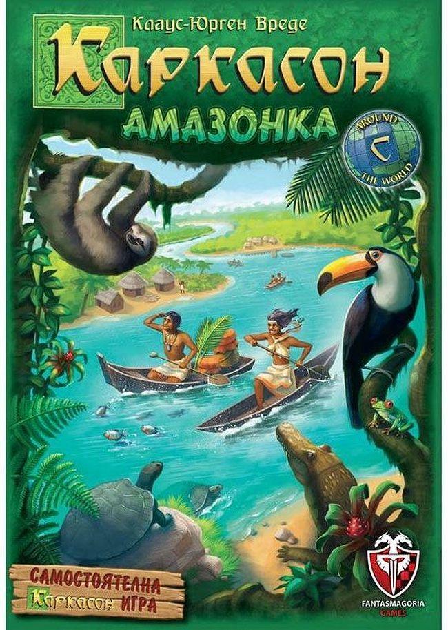 Настолна игра Каркасон - Амазонка - 1