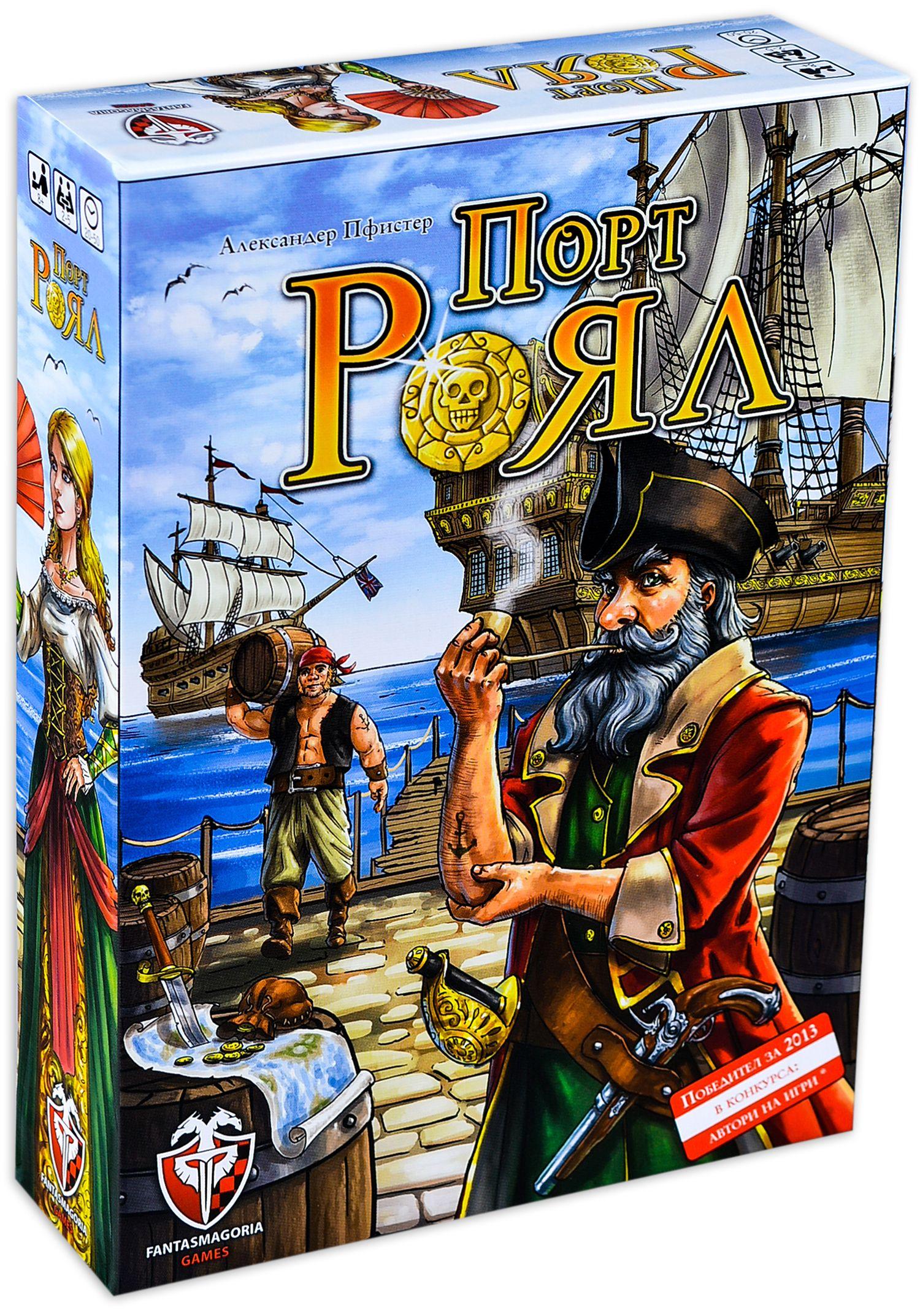 Настолна игра Порт Роял - 2
