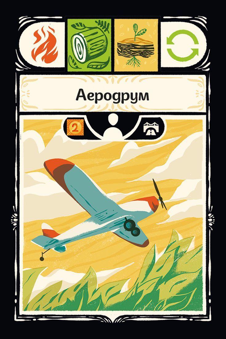 Настолна игра WWF - WheelVille - 6