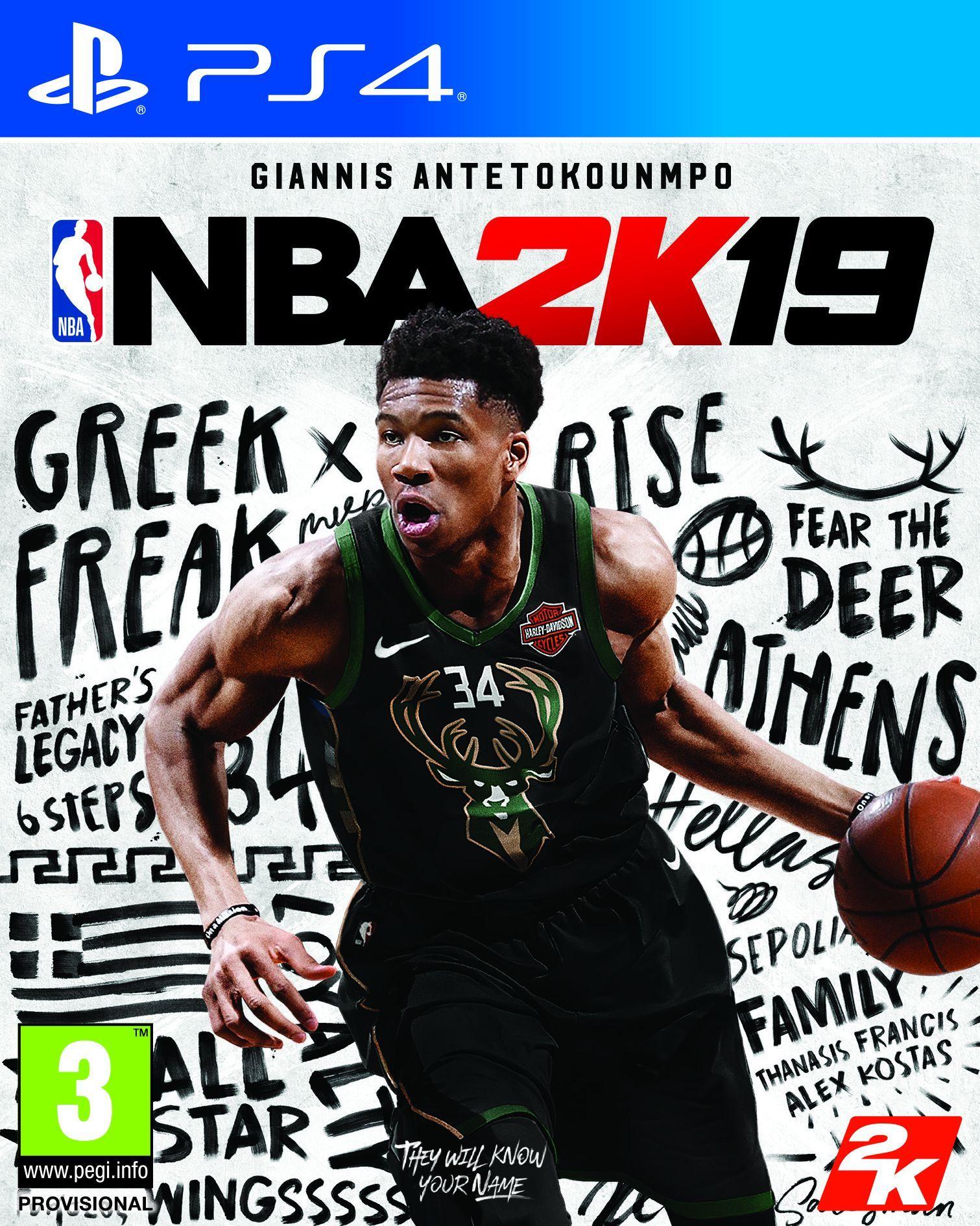 NBA 2K19 (PS4) - 1