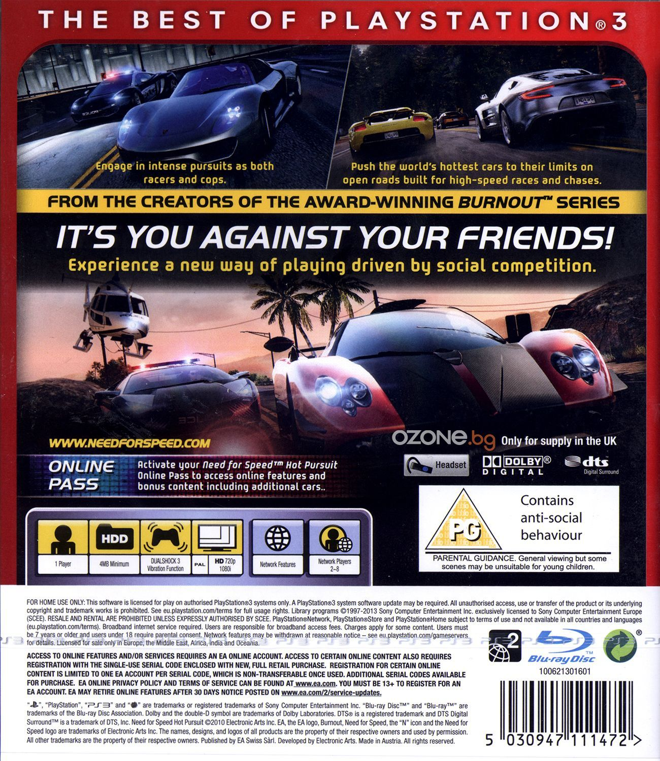 Need for Speed Hot Pursuit - Essentials (PS3) - 6