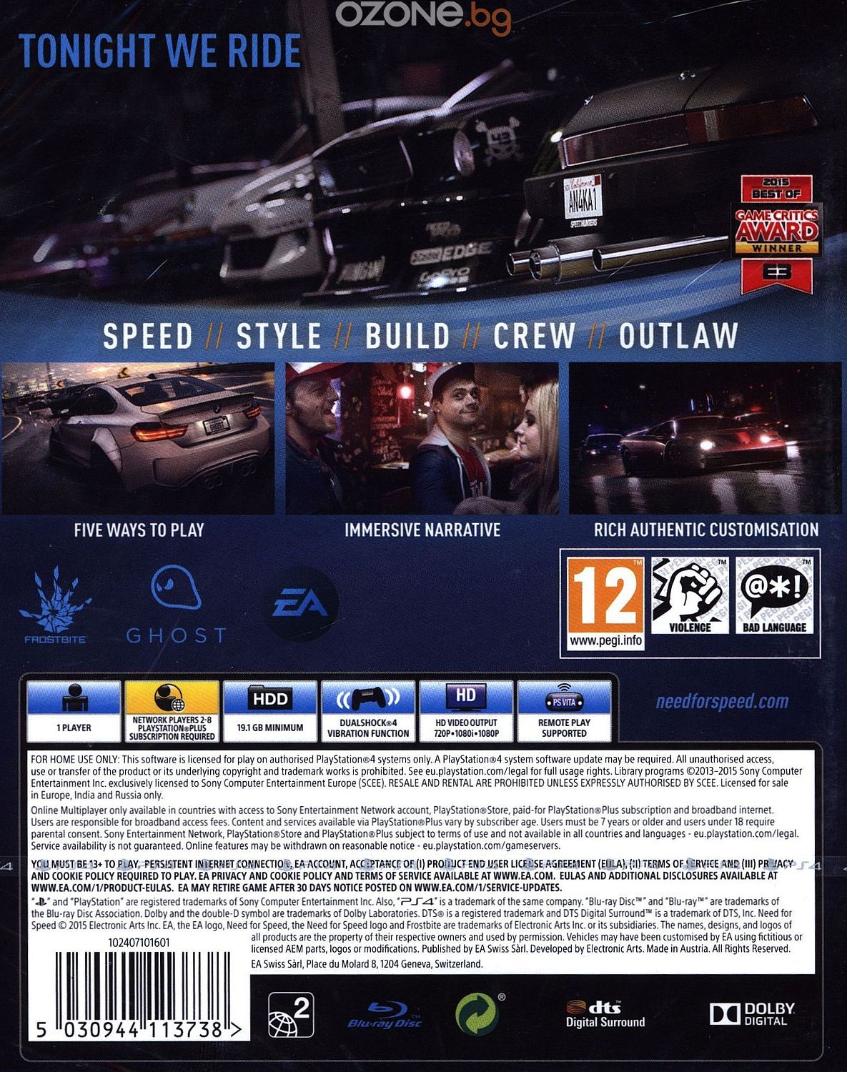 Need for Speed 2015 (PS4) - 12