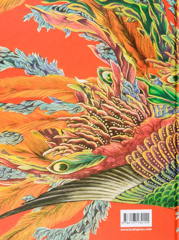 Небесният барабан: Митове и легенди от Древен Китай - 7