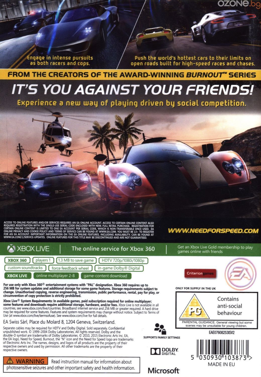 Need for Speed Hot Pursuit (Xbox 360) - 6