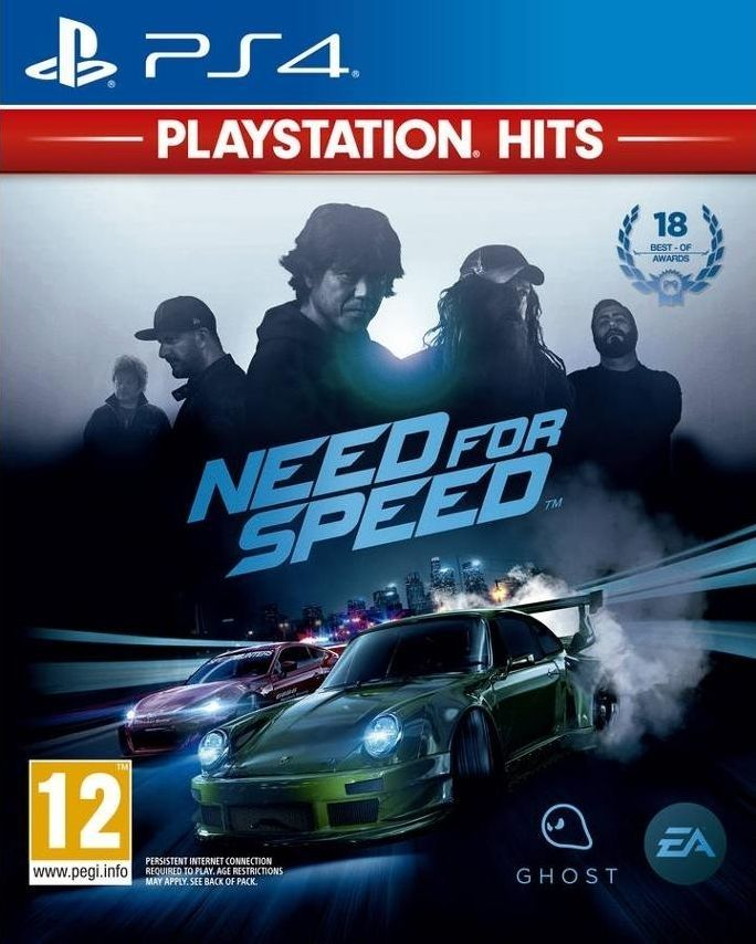 Need for Speed 2015 (PS4) - 1