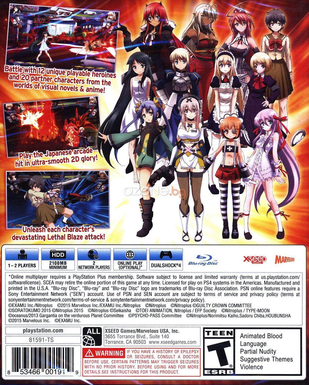 Nitroplus Blasterz: Heroines Infinite Duel (PS4) - 9