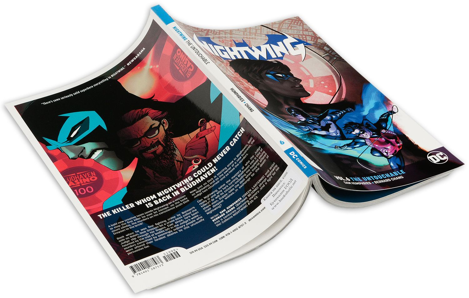 Nightwing Vol. 6: The Untouchable-3 - 4